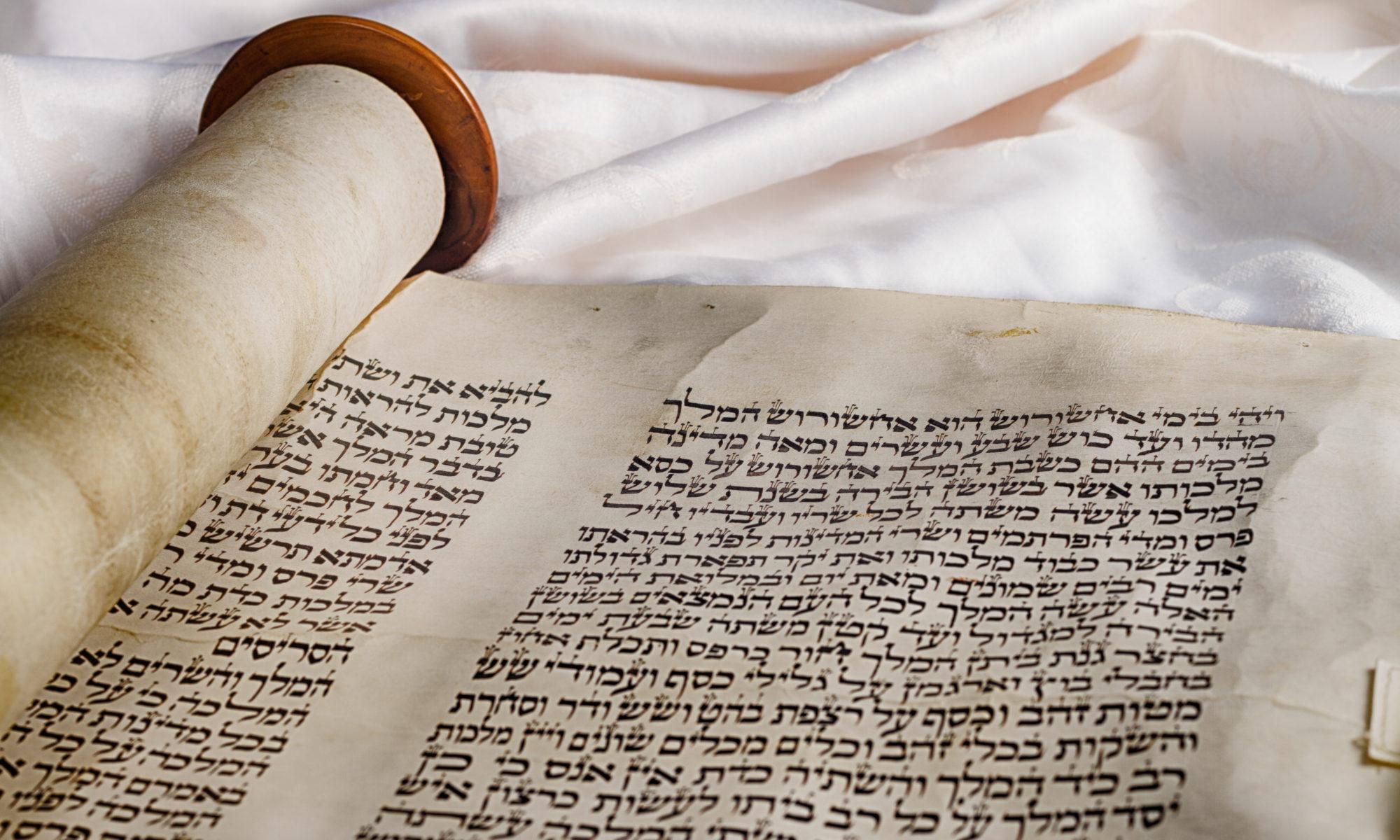 judisk skrift
